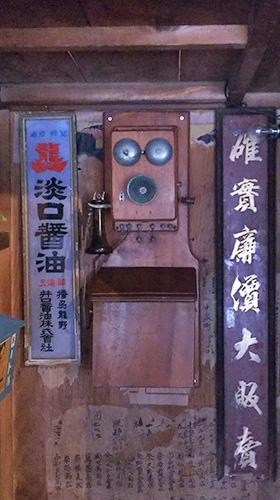 撮影スポット電話室